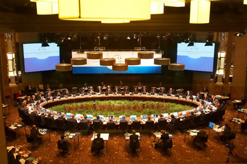 G20_Melbourne_meeting_room
