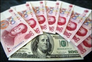 China Currency Pic
