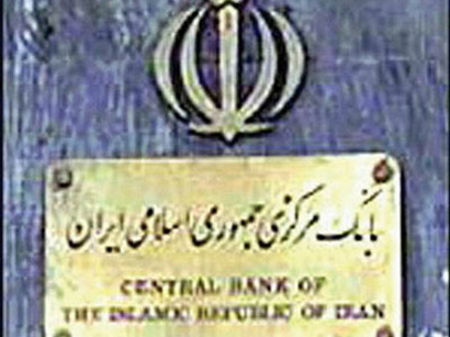 Milli_Bank_Iran_251108